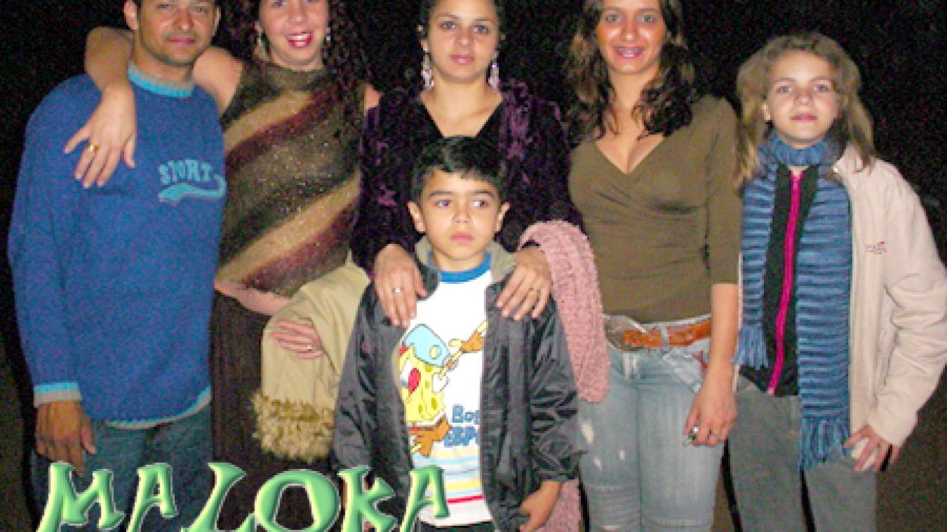 Fotos do evento - Rionegro & Solimões Feife 2006